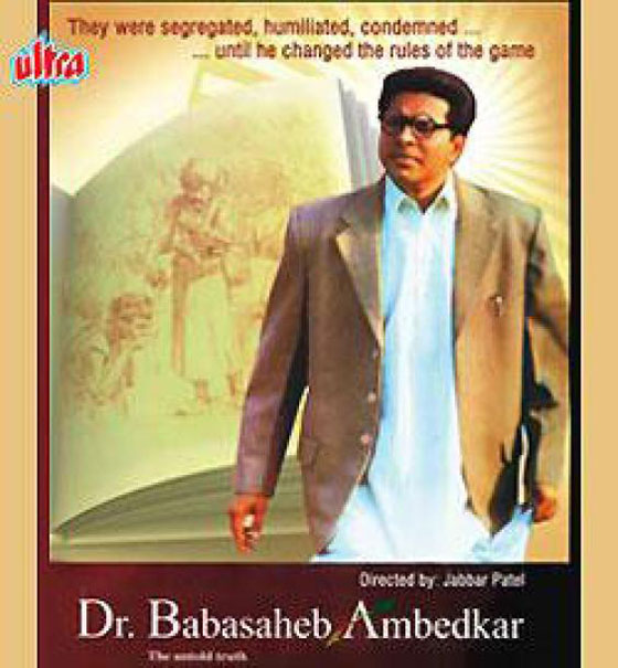 Pics Photos - Dr B R Ambedkar Who Tried To Turn The Wheel Of The Law ...