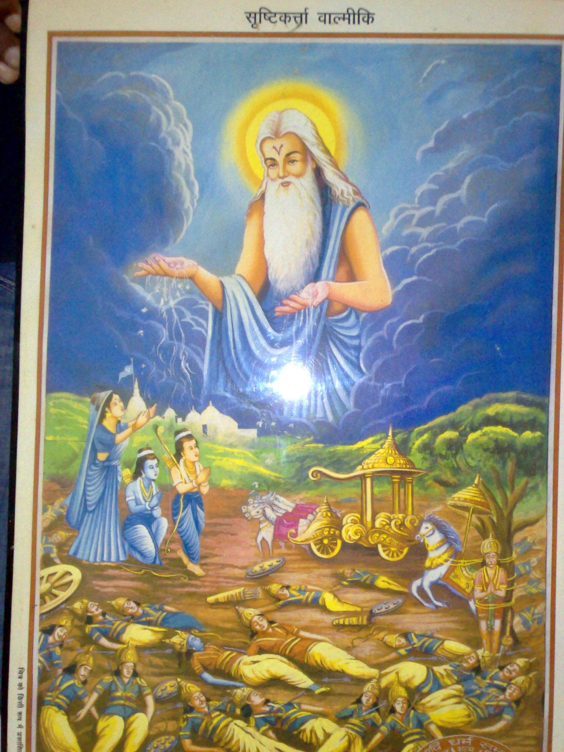 Hd wallpaper valmiki - Jai Valmeki Yogima Yogamrit Aadhas Aadi Dharam Aadhas